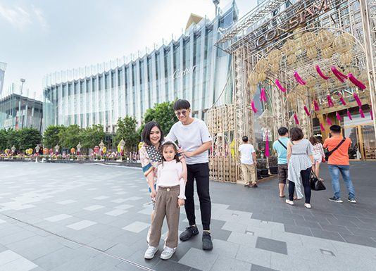 ICONSIAM - WORLD OF EDUTAINMENT