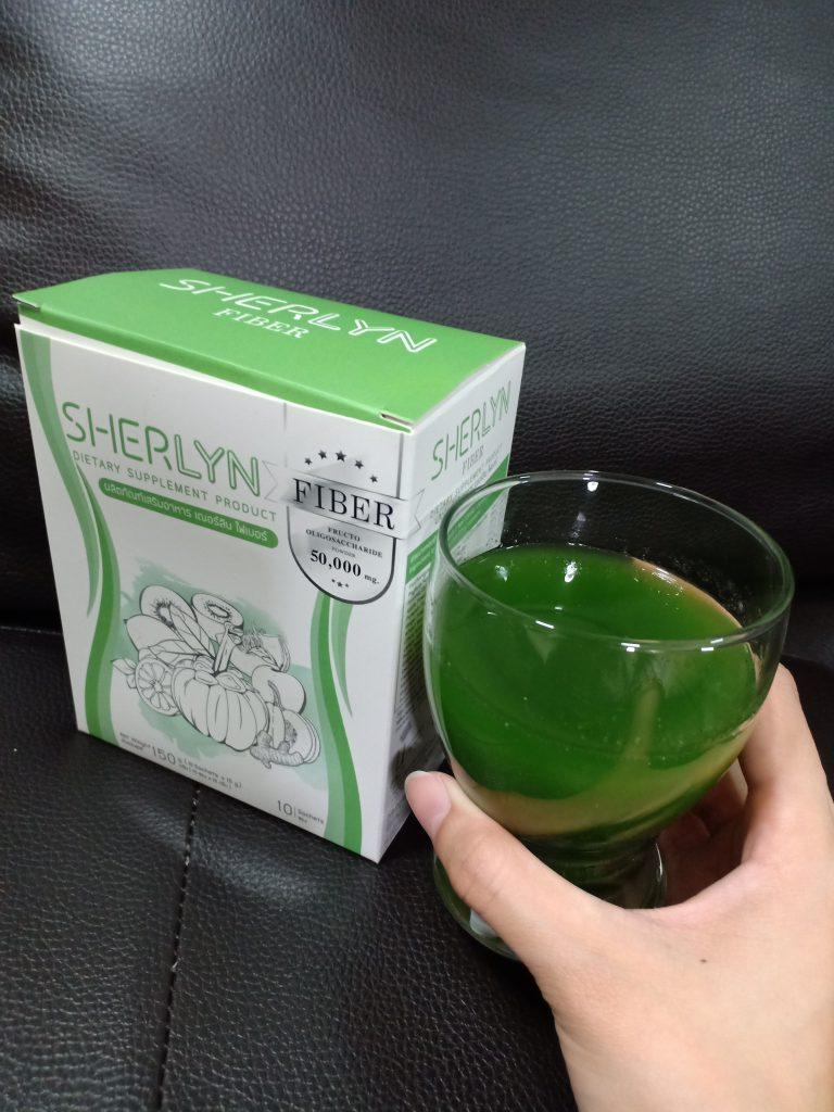 ดื่มไฟเบอร์ sherlyn