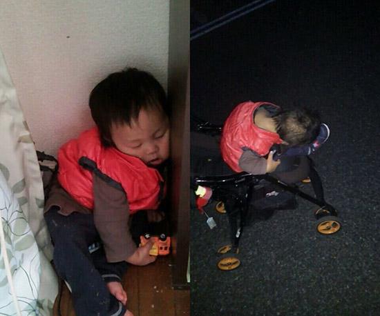 เด็กหลับ 2