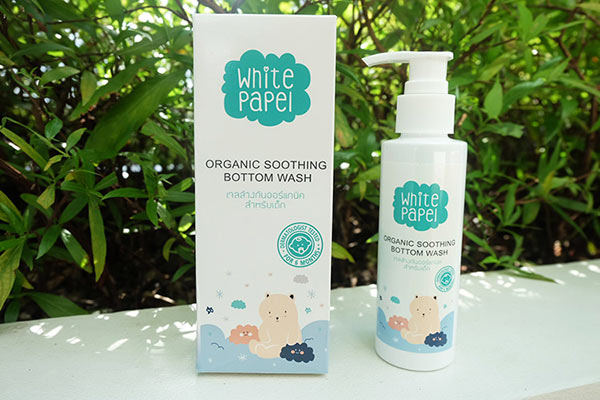 whitepapel soothing bottom wash