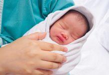ทารกแรกเกิด