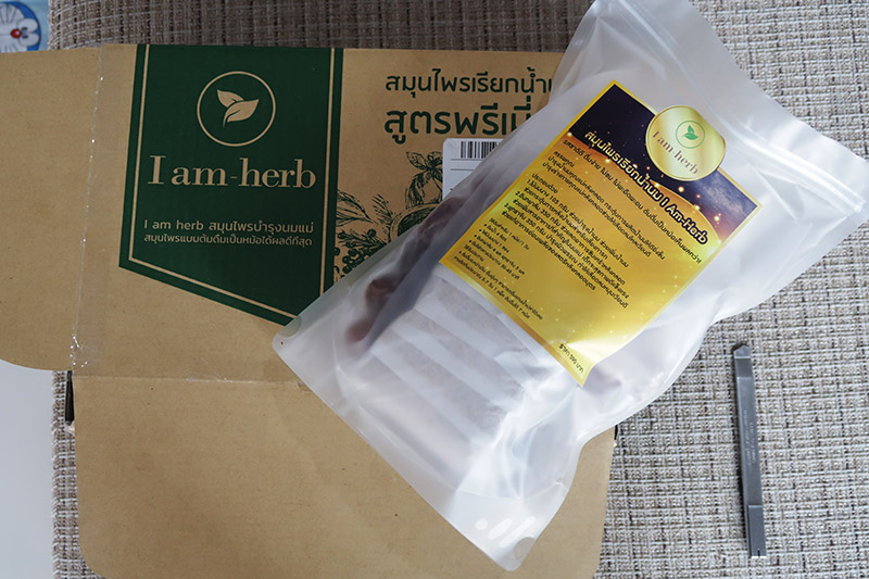 i-am-herb-review10