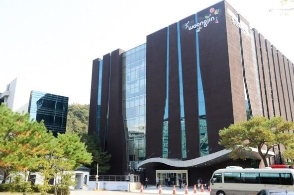 Woongjin Coway R&D Center