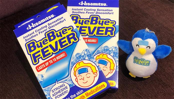 แผ่นเจลลดไข้ byebye-fever